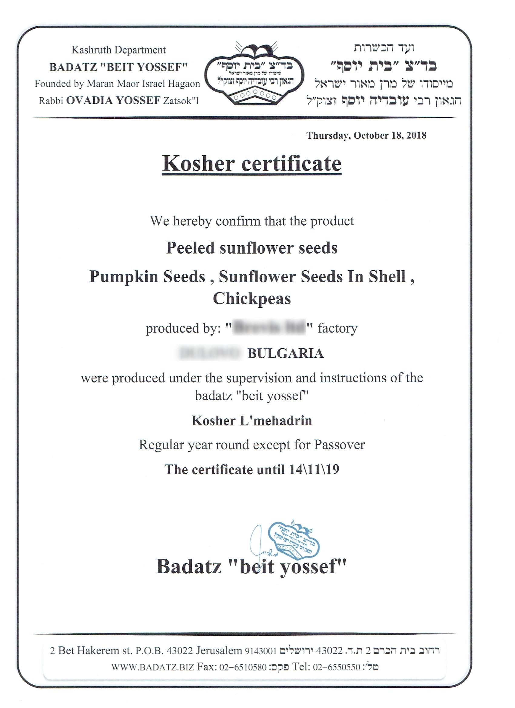 Kosher_Certificate3